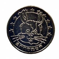 C-5259   Monedes Especials