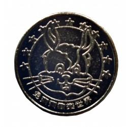 C-5259  Monnaies spéciales